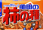 亀田の柿の種、ピーナッツとの比率改革へ 「当たり前を疑え!国民投票」結果は...