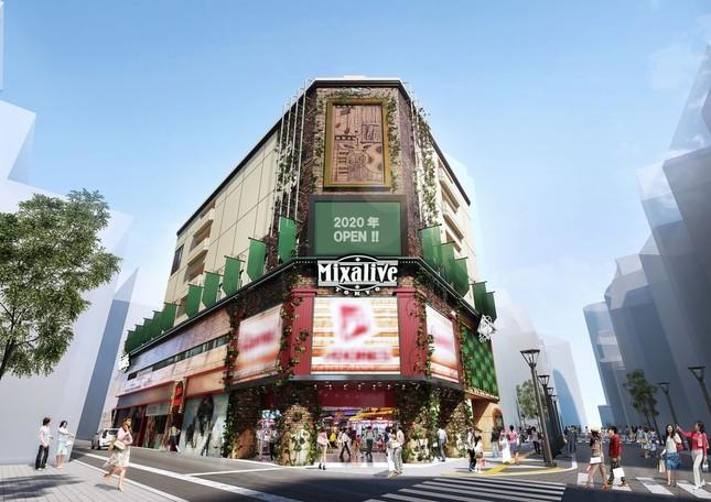 2020年3月19日開業予定の「Mixalive TOKYO」