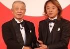 北澤豪さんが会長「日本障がい者サッカー連盟」 スポーツ通じた社会貢献で表彰