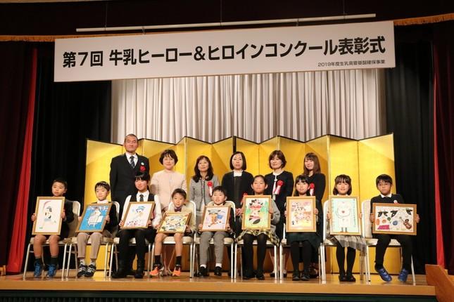 第7回牛乳ヒーロー&ヒロインコンクール表彰式