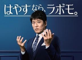CM「はやす先生」編