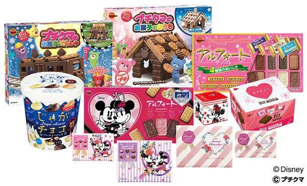 2019年12月17日発売のバレンタイン菓子11種
