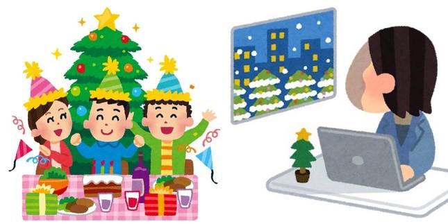 クリスマスはパーティー?それとも仕事?