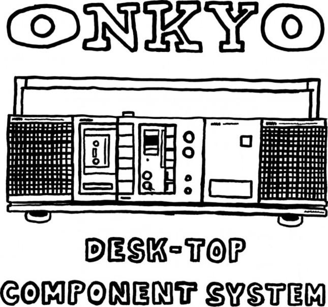 1981年発売のデスクトップコンポをイラストに