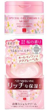 桜をあしらった季節感あふれる限定デザイン