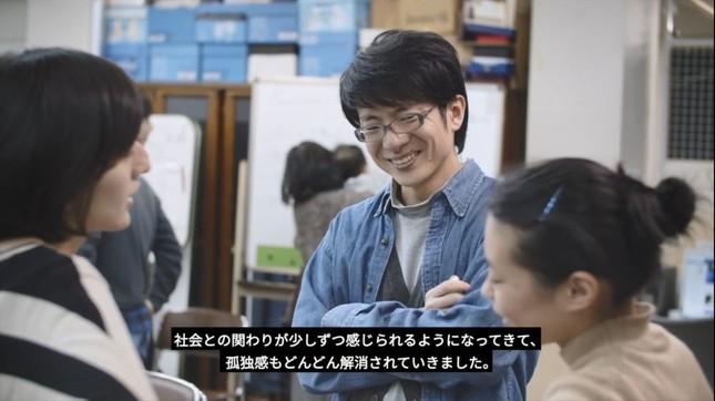 シューレ大学の学生・長畑洋さん
