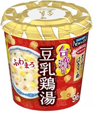 台湾の定番朝食をスープはるさめで