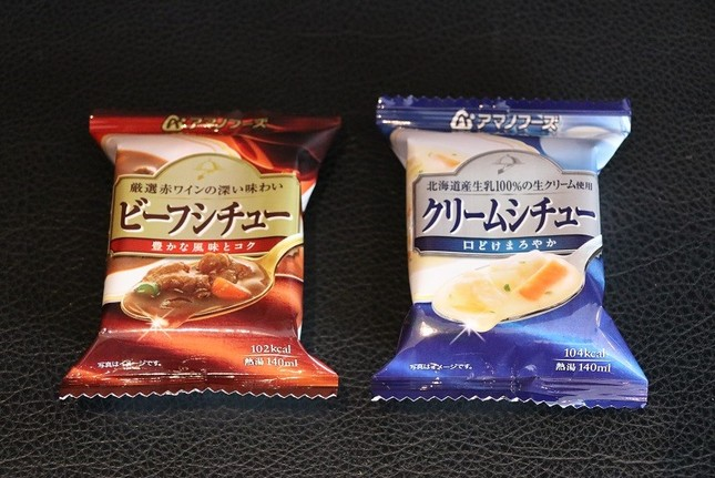 イベントで使用したフリーズドライ食品「ビーフシチュー」「クリームシチュー」