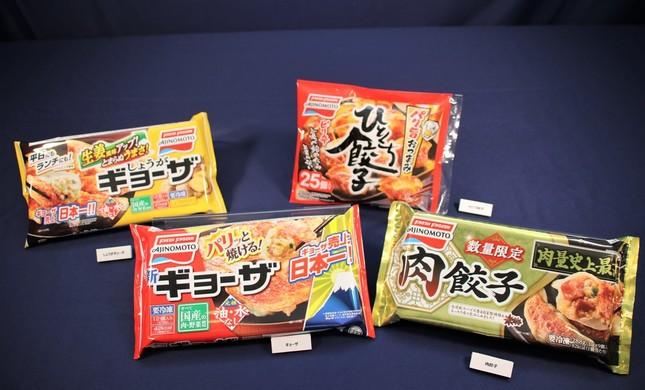 冷凍餃子シリーズ