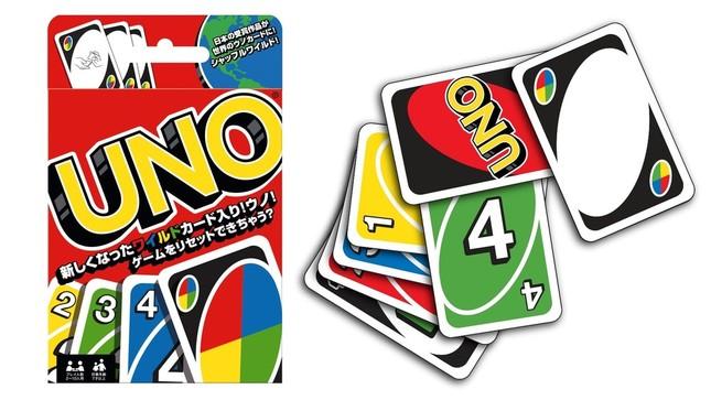 日本で販売されている「UNO」のカードデザイン(画像はマテル・インターナショナルの報道向け資料より)