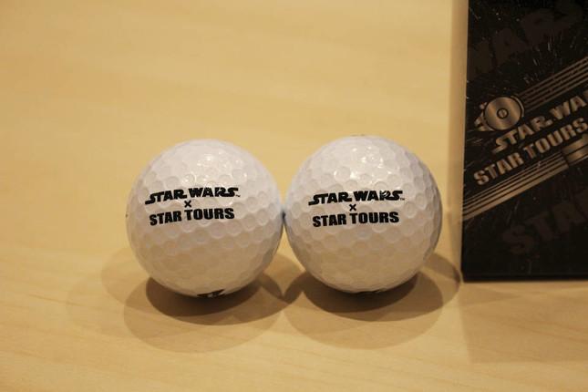 ゴルフボール 1700円