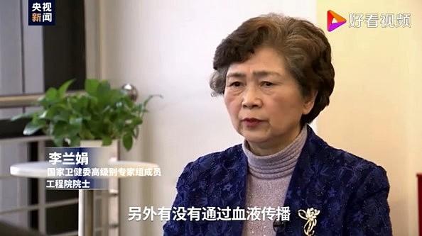 国家衛生健康委員会の専門家委員会メンバー・李蘭娟氏