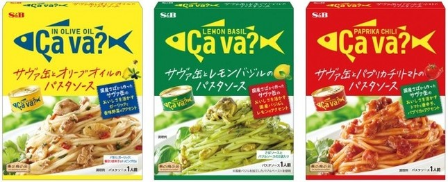 売り上げの一部は東日本における復興支援に役立てられる