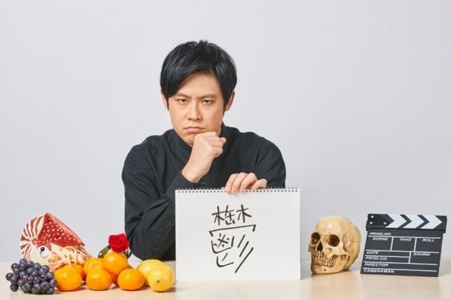 300万回再生された、独特な漢字の覚え方