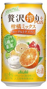 オレンジやグレープフルーツが入った柑橘ミックス