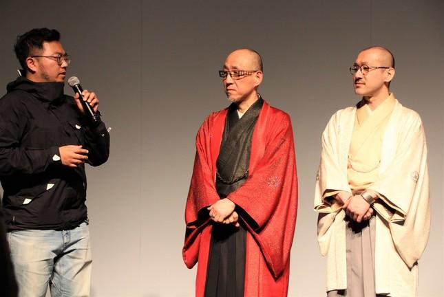 「Moment in Composition」を手掛けた瀬賀誠一さん、波戸場承龍さん、波戸場耀次さん(左から)