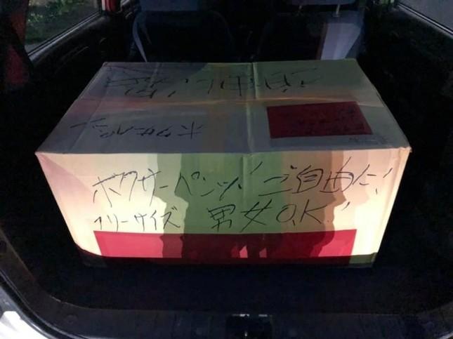 台風直後、赤いパンツ1050枚以上寄付したザミラ