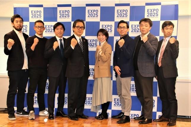 「TEAM EXPO 2025」の活動方針説明会