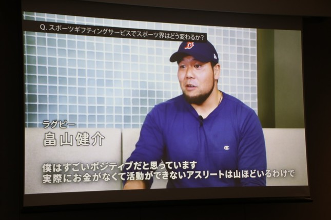ビデオメッセージを寄せたラグビー元日本代表の畠山健介選手