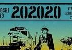斉藤和義「202020」       時流に媚びない積み重ね
