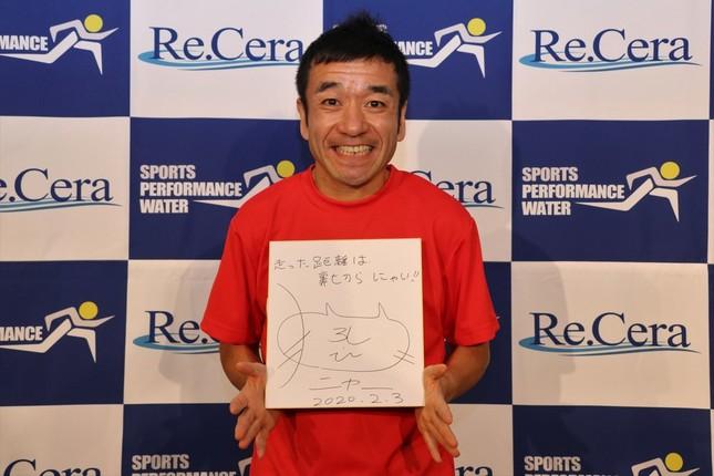 東京五輪に向けて書いた一言は「走った距離は裏切らにゃい!!」