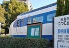 昭島市の「新幹線電車図書館」閉館 初代車両「0系」改装で人気も