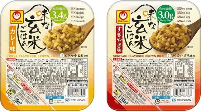 食物繊維がたっぷり入った消化の良い味付き玄米