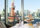 東京タワーが間近に見える インルームアフタヌーンティー