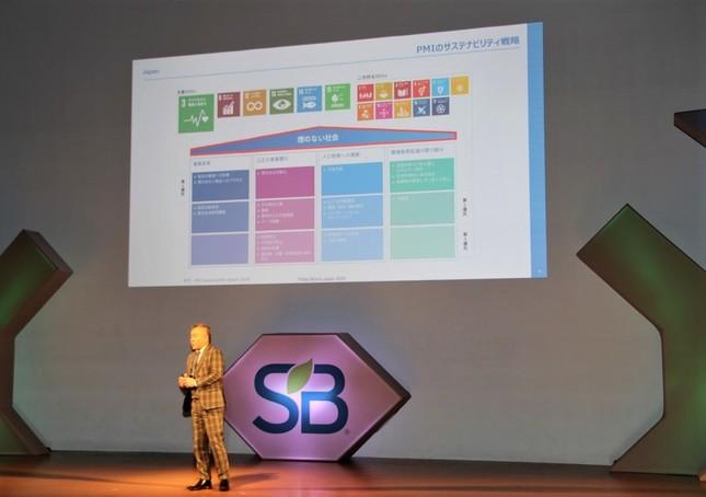 フィリップ・モリス・ジャパンが第4回サステナブルブランド国際会議2020横浜で講演