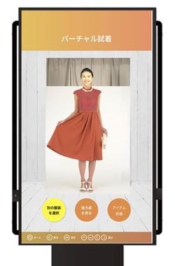 AIがファッションコーデやフィットネスをサポートする「次世代の鏡」