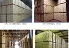 「トイレットペーパーの在庫は十分にあります」 経産省「山積み段ボール」写真で証明