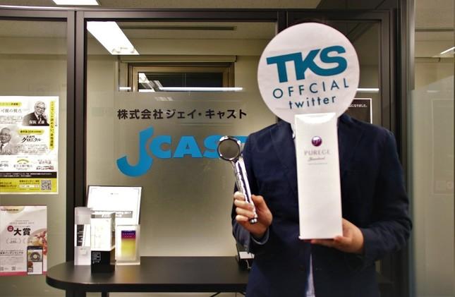 田中金属製作所公式ツイッターアカウント担当者