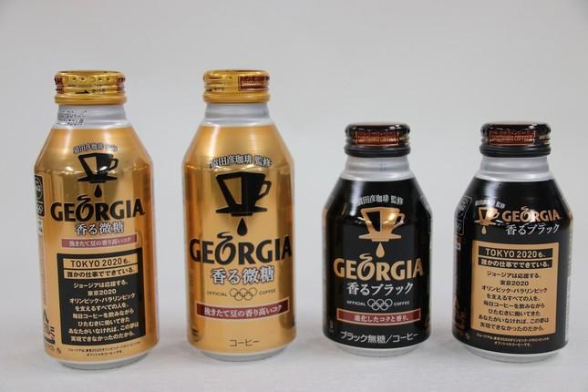 リニューアルされた「ジョージア」の「香るブラック」と「香る微糖」