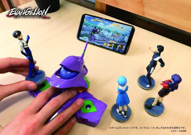 ゲームとリアルを融合させて戦う新感覚スマホアプリ