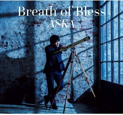 「Breath of Bless」(DADA label、Amazonサイトより)