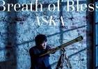ASKA、「Breath of Bless」      ソロとしての「今」と「未来」
