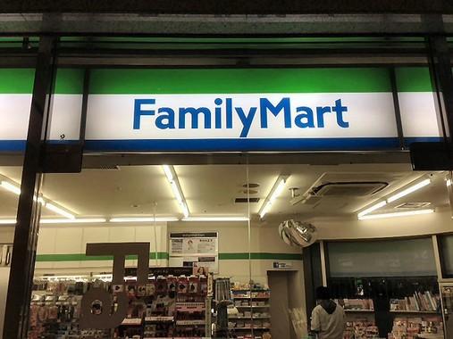 ファミリーマートが「生活応援策」実施