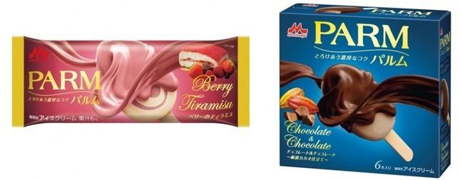 3種類のベリー果汁を使用