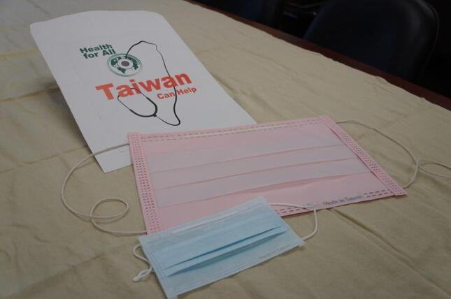 台湾から寄贈されたマスク(日本台湾交流協会公式サイトのプレスリリースから)