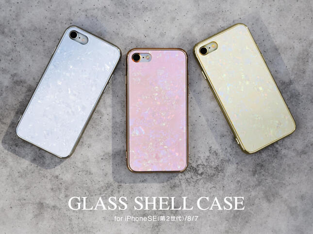 iPhone SE(第2世代)をオシャレに着飾れる3モデル