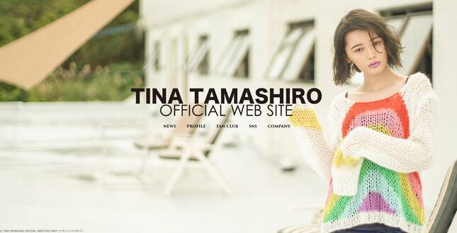 画像は玉城ティナさんの公式サイトのスクリーンショット