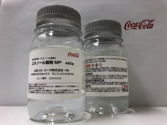 日本コカ・コーラがエタノール製剤を製造