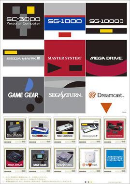 セガの歴代ゲーム機「セガハード」がモチーフ