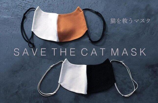 人助けだけでなくネコ助けにもなるネコ柄マスク
