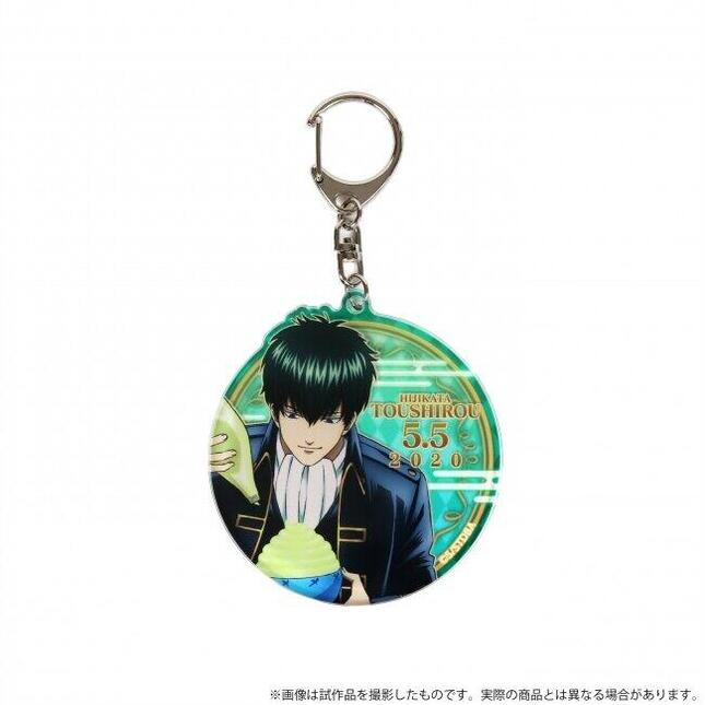 TVアニメ「銀魂」5月5日誕生日の土方バースデーセット