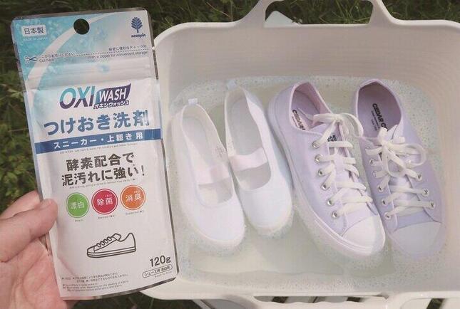 めんどうな靴洗いもラクラク