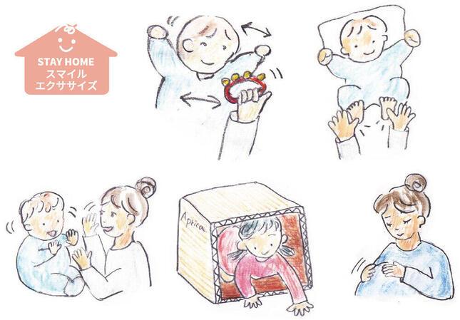 自宅で赤ちゃんと「ステイホーム・スマイルエクササイズ」(画像はイメージ)