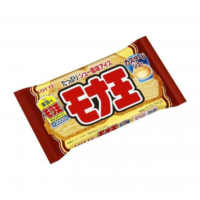 洋菓子風味のアイス