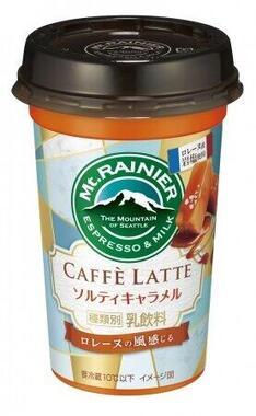 キャラメル×ロレーヌ産岩塩のすっきり味のコーヒー