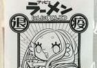 「アマビエラーメン」パッケージはぬり絵に 東京五輪マスコットのデザイナーがイラスト